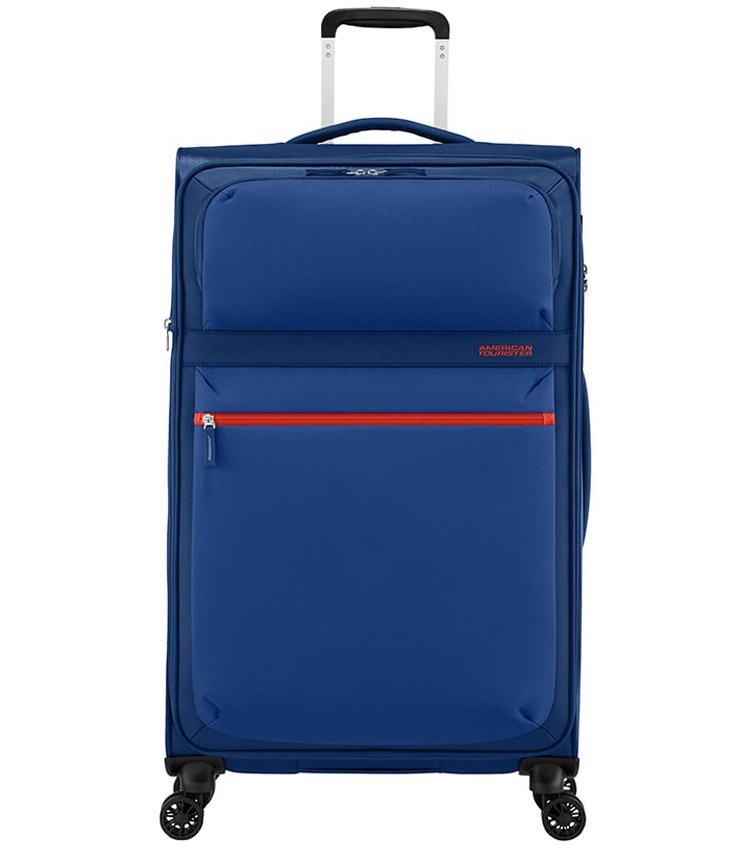 Большой чемодан American Tourister 77G*11005 Matchup (79 см) - Neon Blue