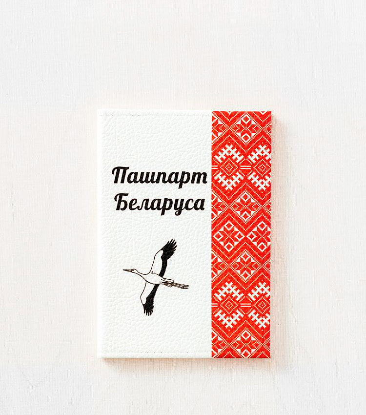 Обложка для паспорта Vokladki «Пашпарт Беларуса»