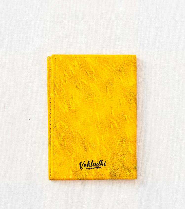 Обложка для авто документов Vokladki «Пшеница»