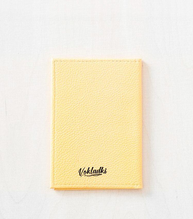 Обложка для авто документов Vokladki «Тёплый лис»