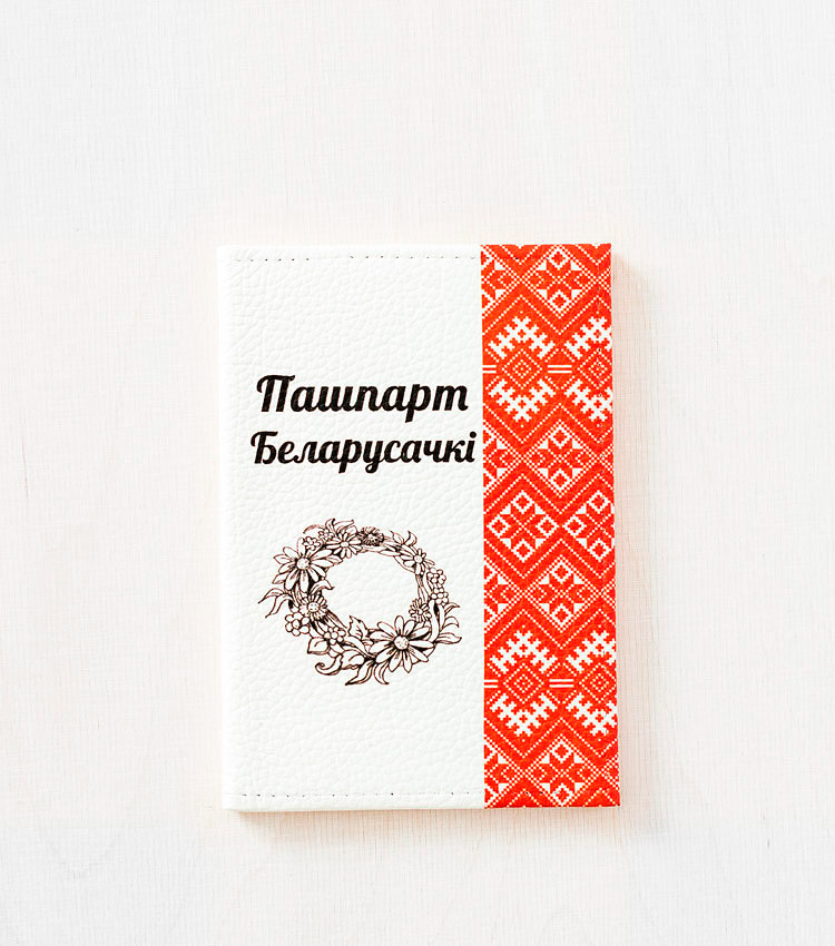 Обложка для паспорта Vokladki «Пашпарт Беларусачкі»