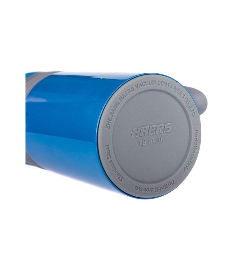 Термос HAERS HBG-380-7 380 мл. - синий