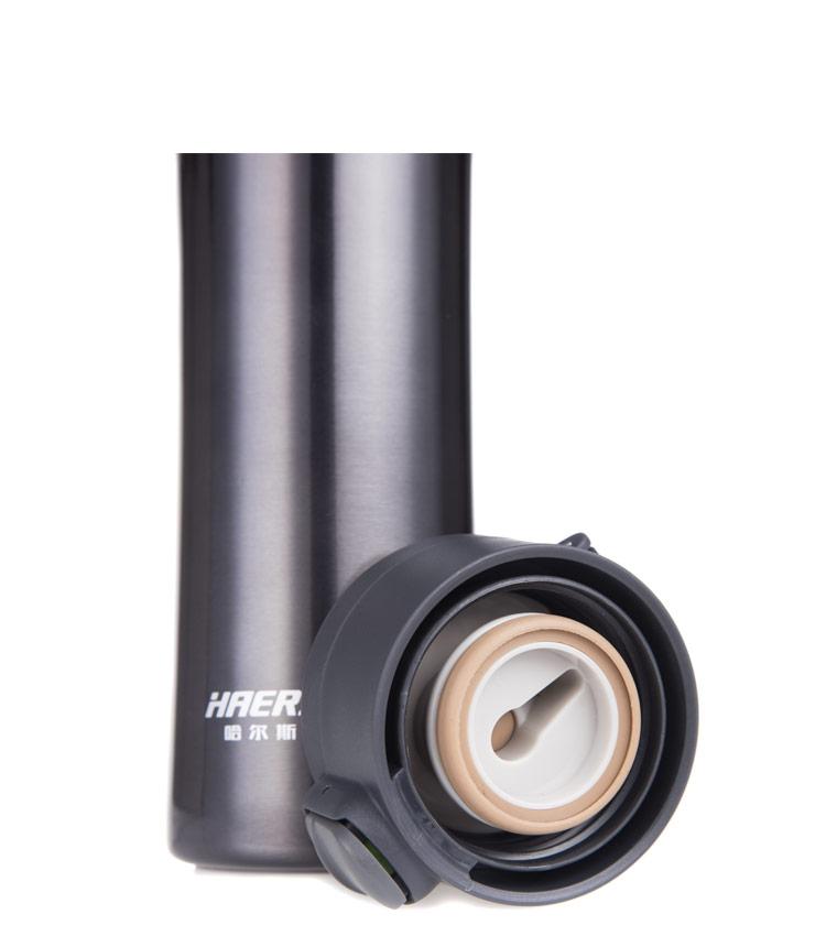 Термос HAERS HW-350-34 350 мл. - чёрный