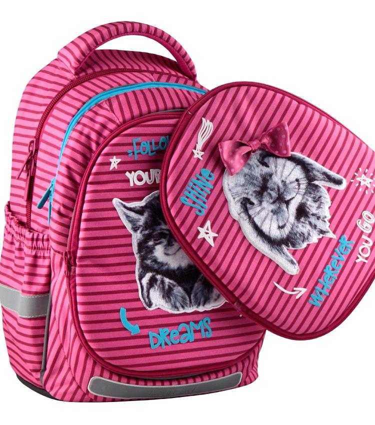 Школьный рюкзак Kite Fluffy 19-723-1-M