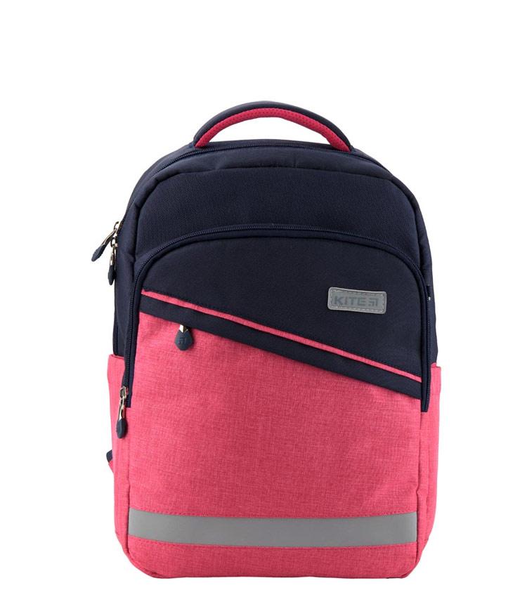 Школьный рюкзак Kite Education 19-741-S