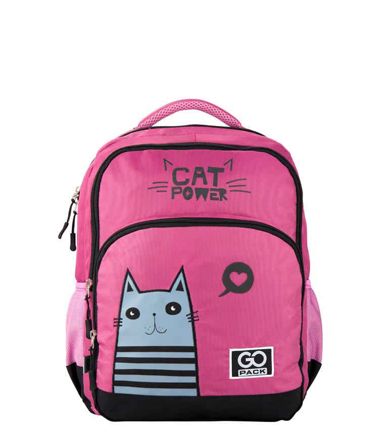 Школьный рюкзак GoPack 20-113-1-M GO Meow