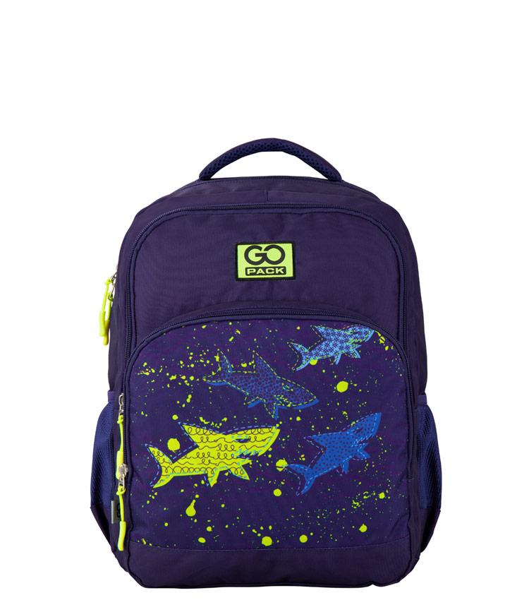 Школьный рюкзак GoPack 20-113-6-M GO Sharks