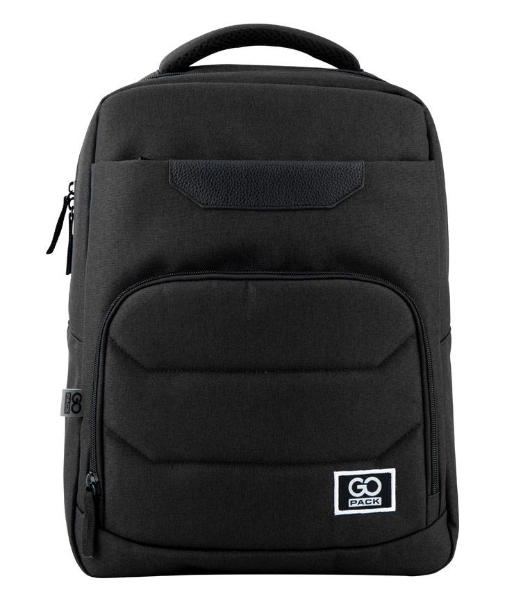 Школьный рюкзак GoPack 20-144-2-М GO