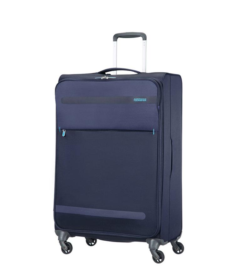 Средний чемодан American Tourister 26G*01005 Herolite Spinner (67 см)