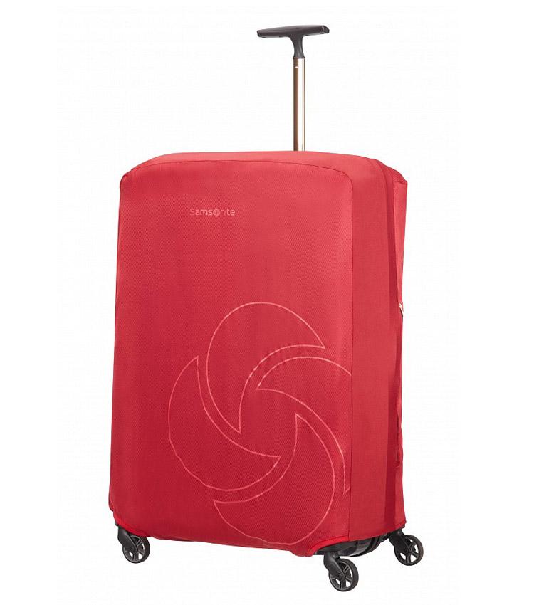 Чехол для чемодана Samsonite ~M~ CO1*00010 (69 см)