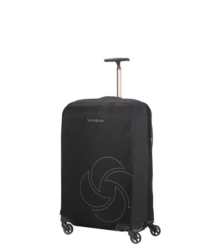 Чехол для чемодана Samsonite ~S~ CO1*09011 (55 см)