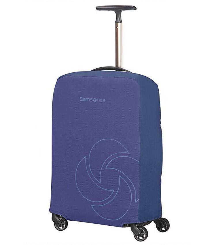 Чехол для чемодана Samsonite ~M/L~ CO1*11009 (75 см)