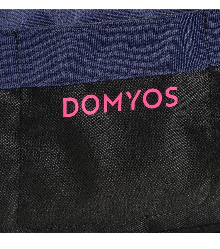 Спортивная сумка DOMYOS 20 L black-blue