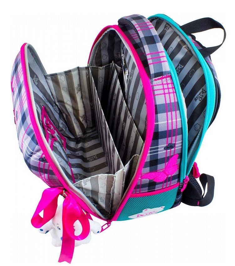 Школьный ранец DeLune 7-143
