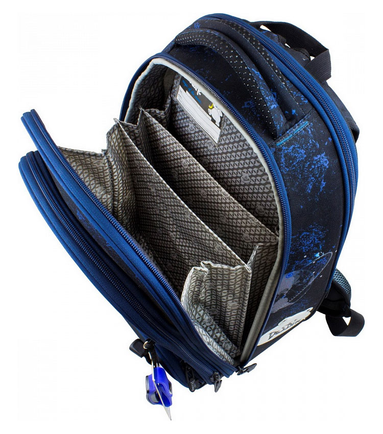 Школьный ранец DeLune 9-117