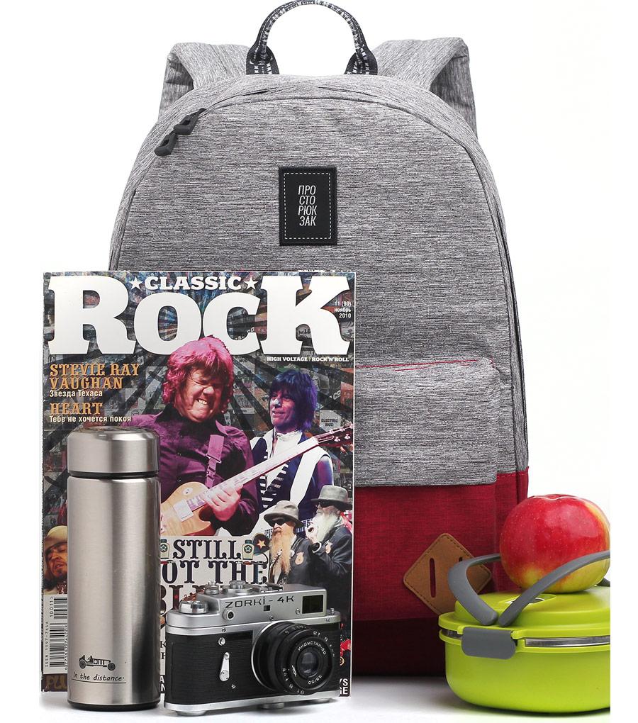 Рюкзак Just Backpack Vega grey-noise-wine