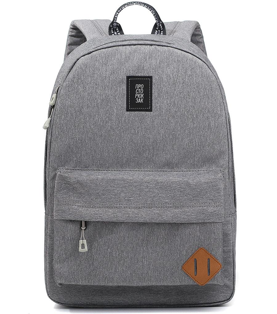 Рюкзак Just Backpack Vega light grey