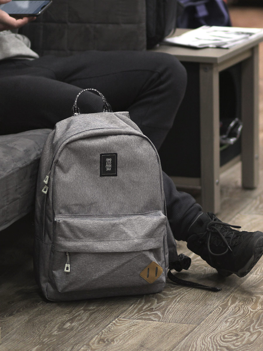 Рюкзак Just Backpack Vega dark grey