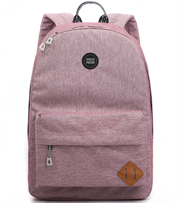 Рюкзак Just Backpack Vega light purple
