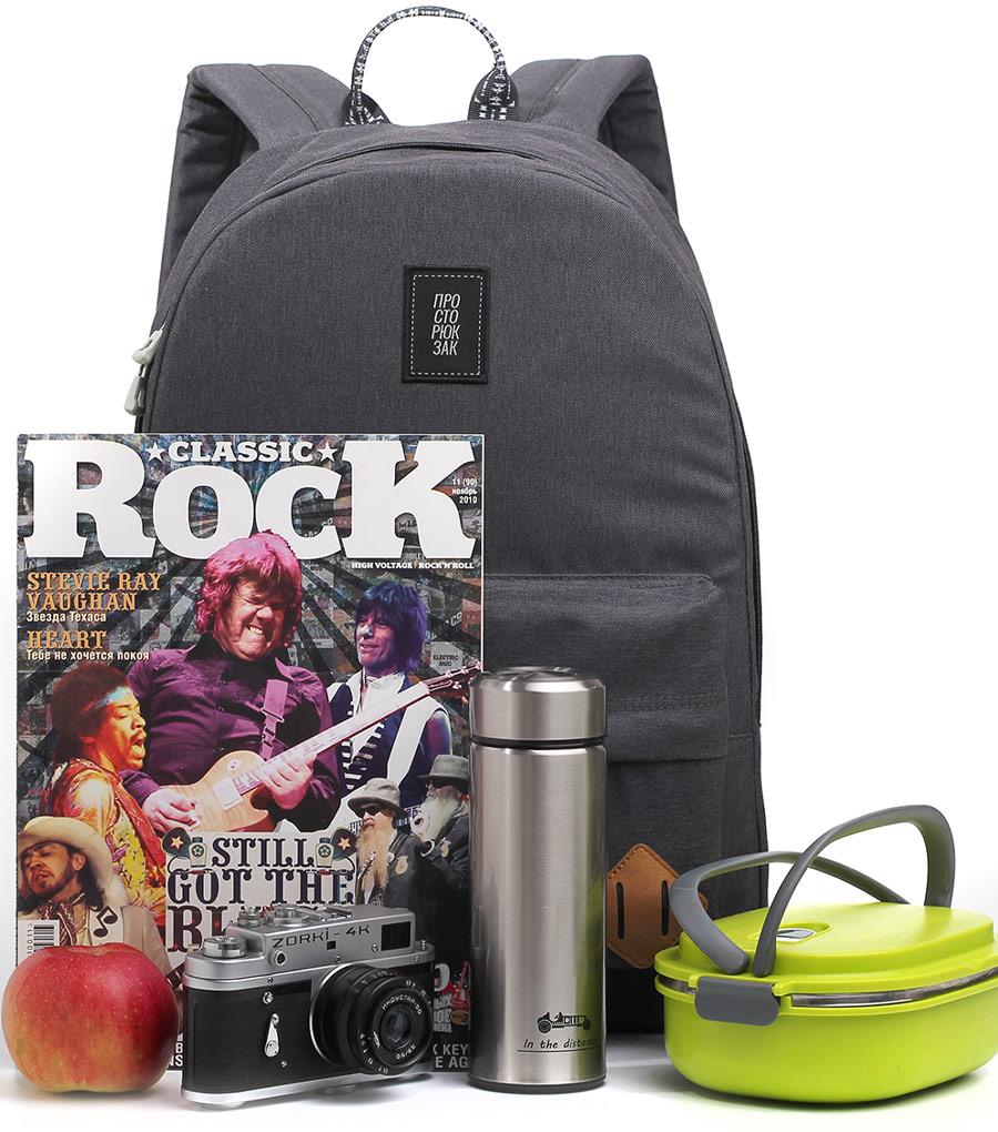 Рюкзак Just Backpack Vega dark grey