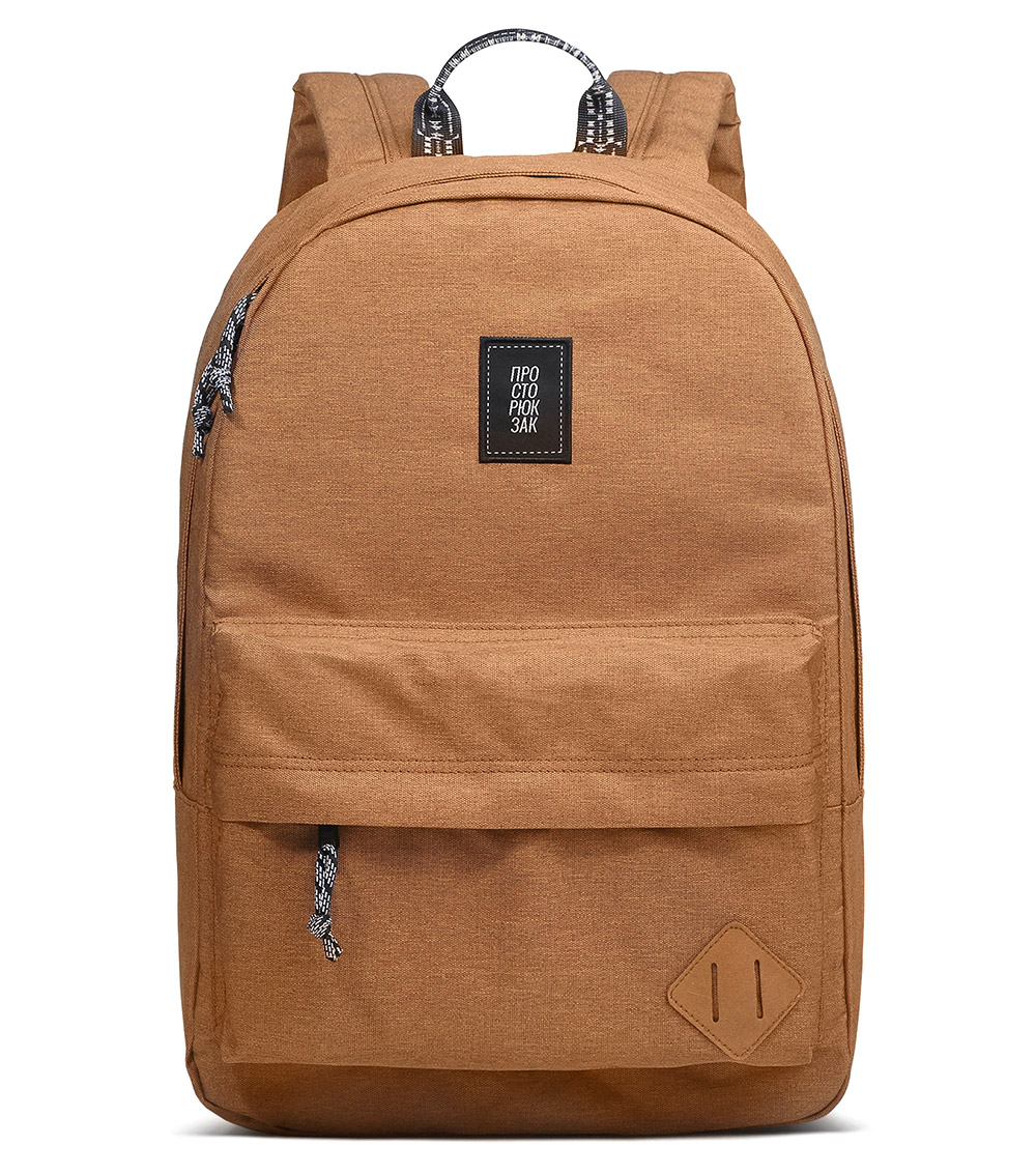 Рюкзак Just Backpack Vega Mustard