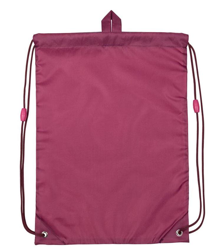 Рюкзак-мешок Kite Education Rachael Hale R19-600S-2