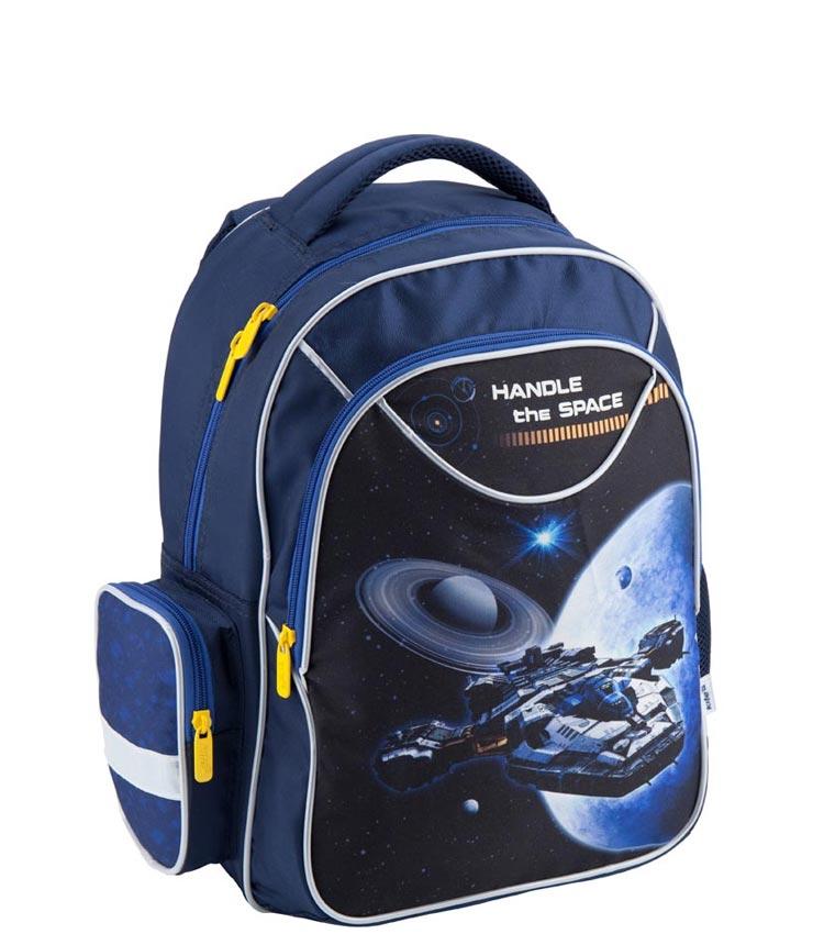 Школьный рюкзак Kite Space trip K18-512S