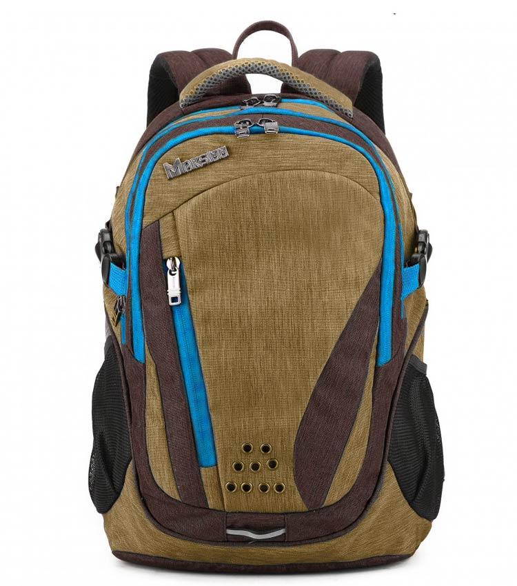 Рюкзак Maksimm E039 gold-brown
