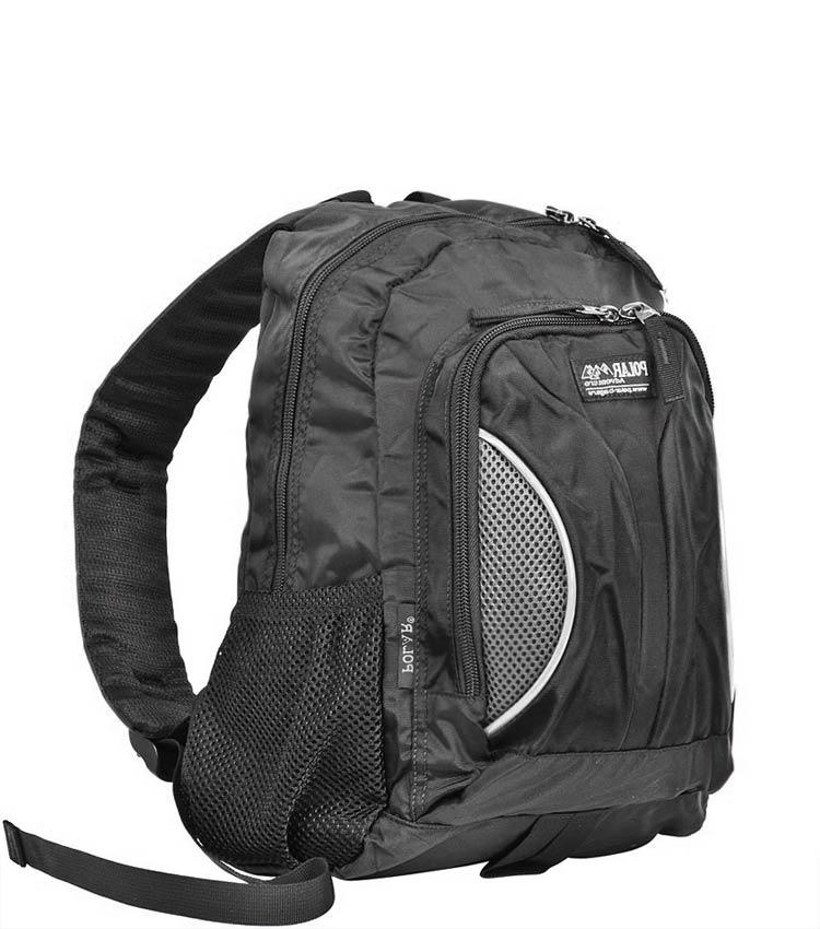 Детский рюкзак Polar 1297 black