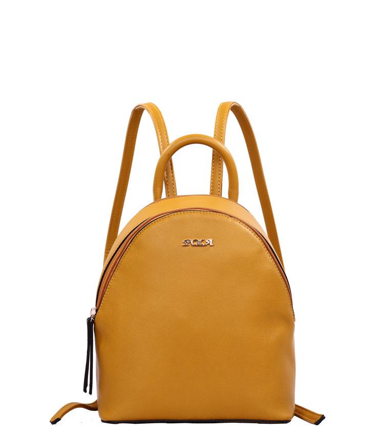 Женский рюкзак Pola 74525 yellow