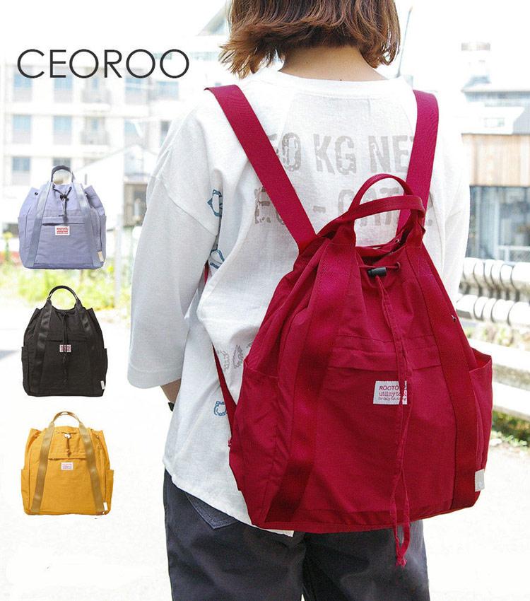 Рюкзак Rootote ceoroo red