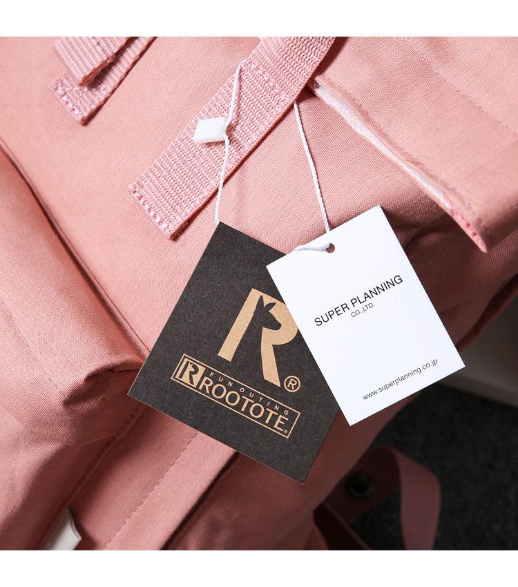 Рюкзак Rootote utility pink-pastel