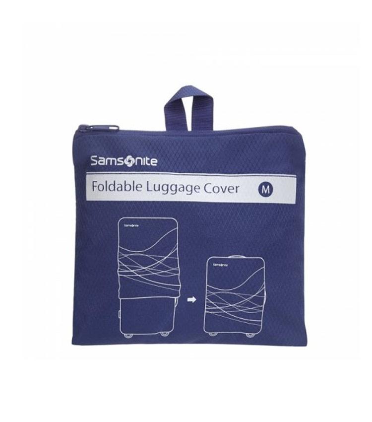 Чехол для чемодана Samsonite ~S~ U23*09221 (55–60 см)