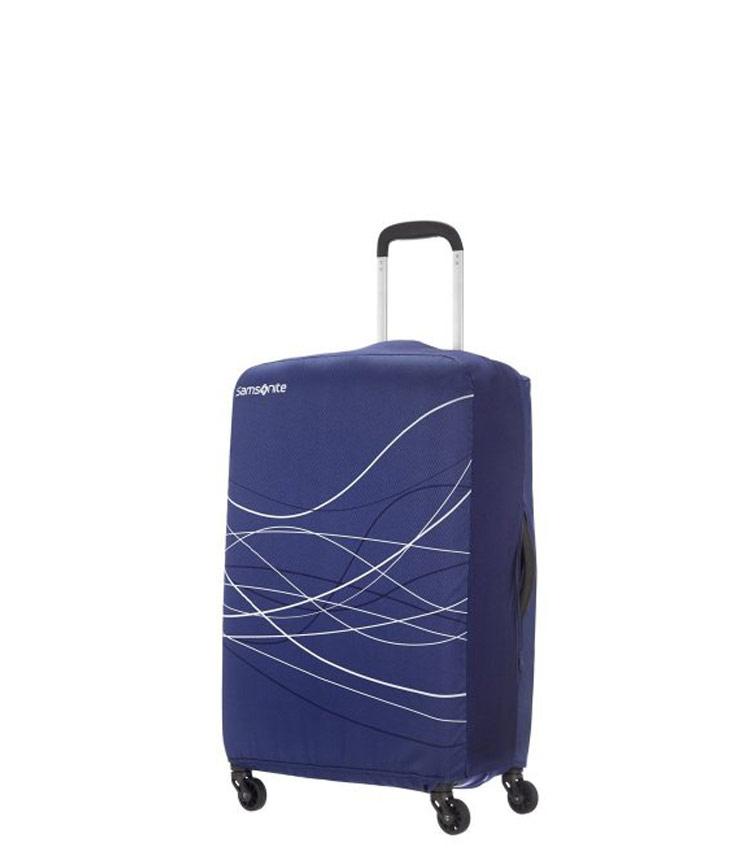 Чехол для чемодана Samsonite ~S~ U23*11221 (55–60 см)