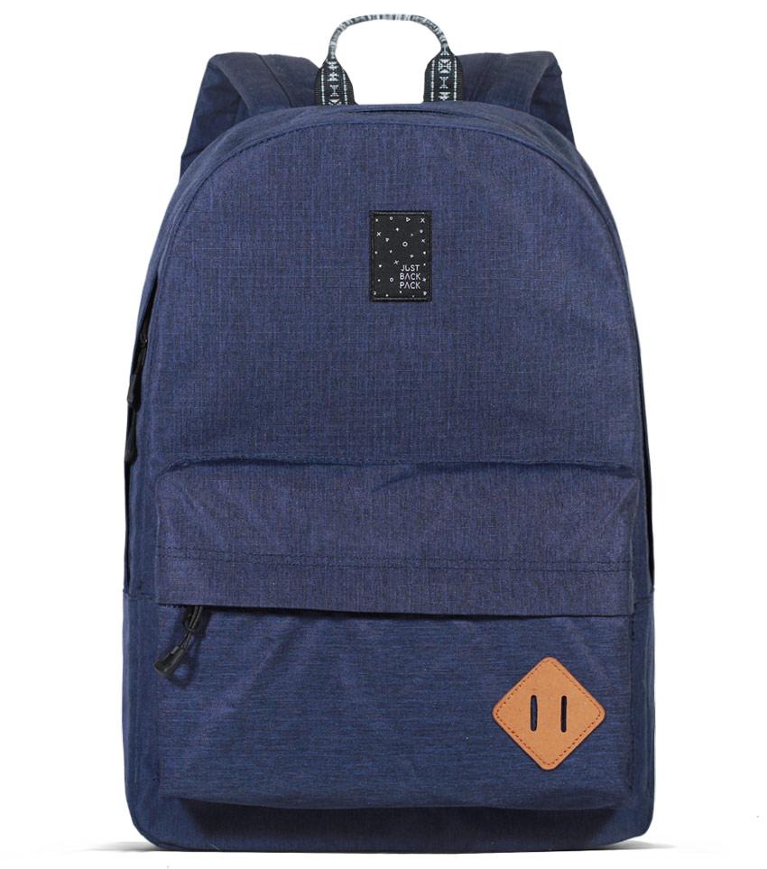Рюкзак Just Backpack Vega blue
