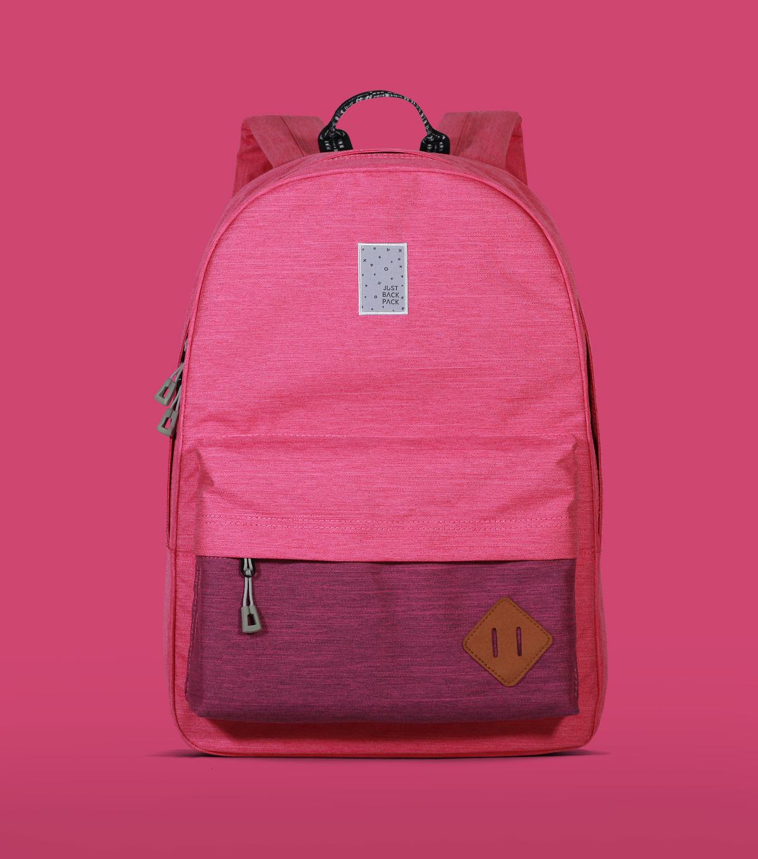 Рюкзак Just Backpack Vega pine-pink