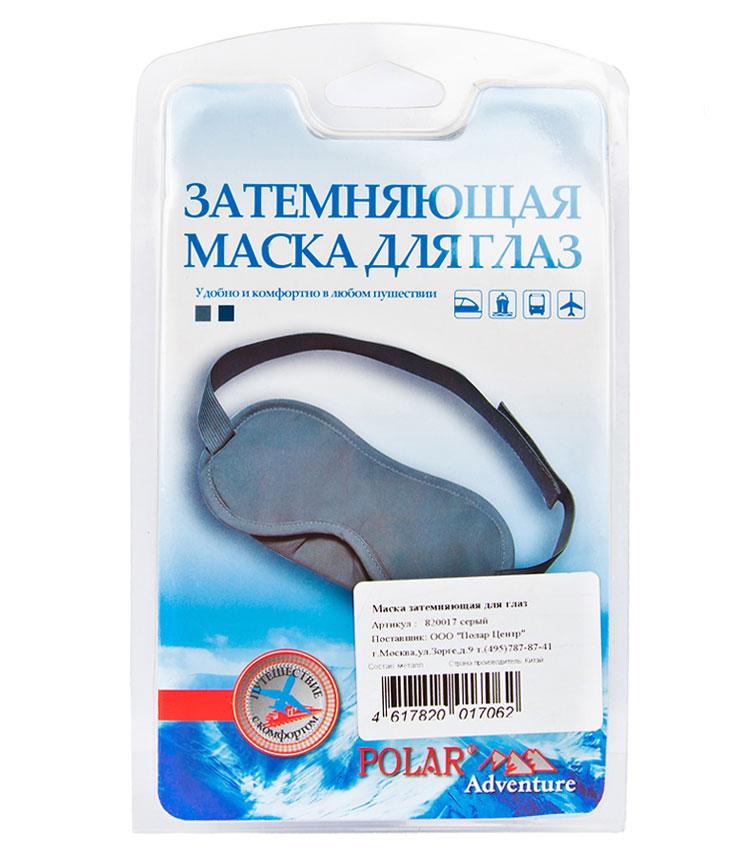 Затемняющая маска на глаза Polar 820017 grey