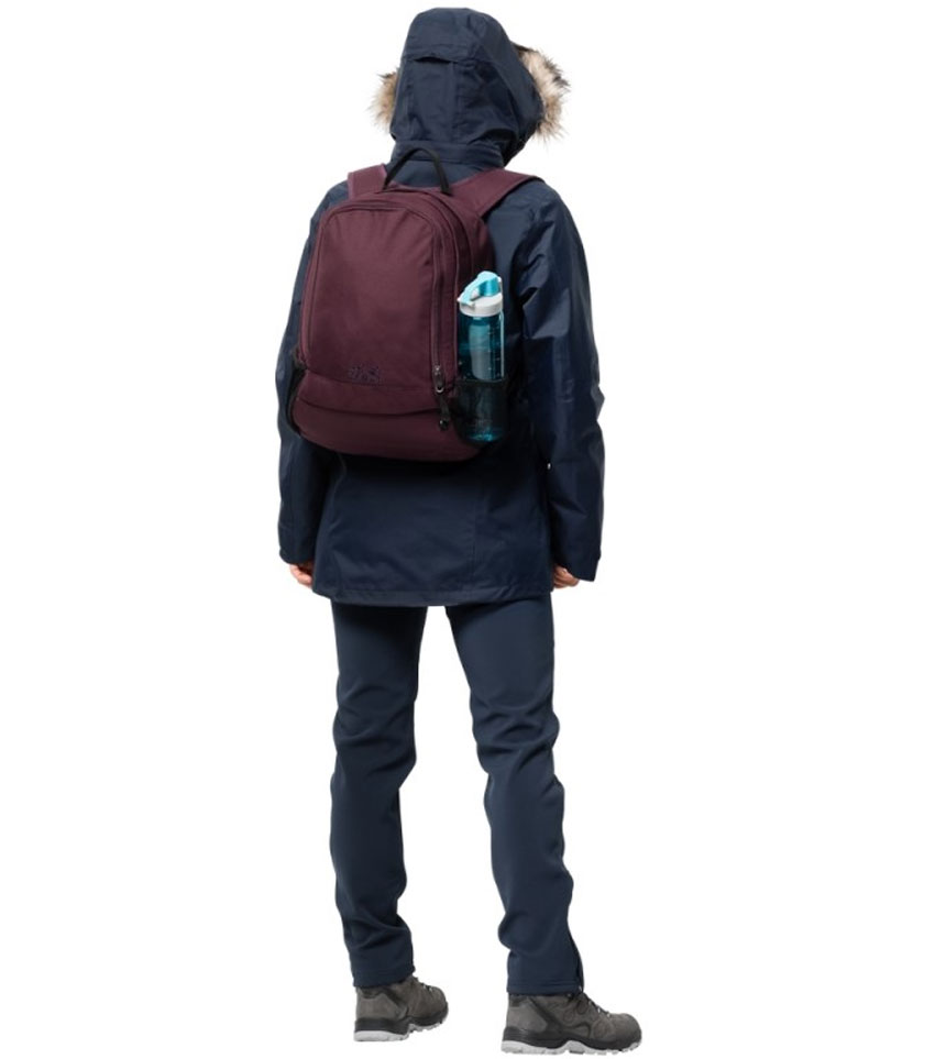 Рюкзак Jack Wolfskin Perfect Day phantom
