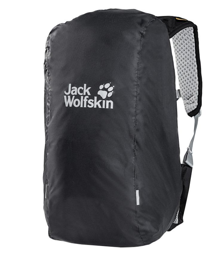 Чехол на рюкзак Jack Wolfskin Raincover 30-40 L