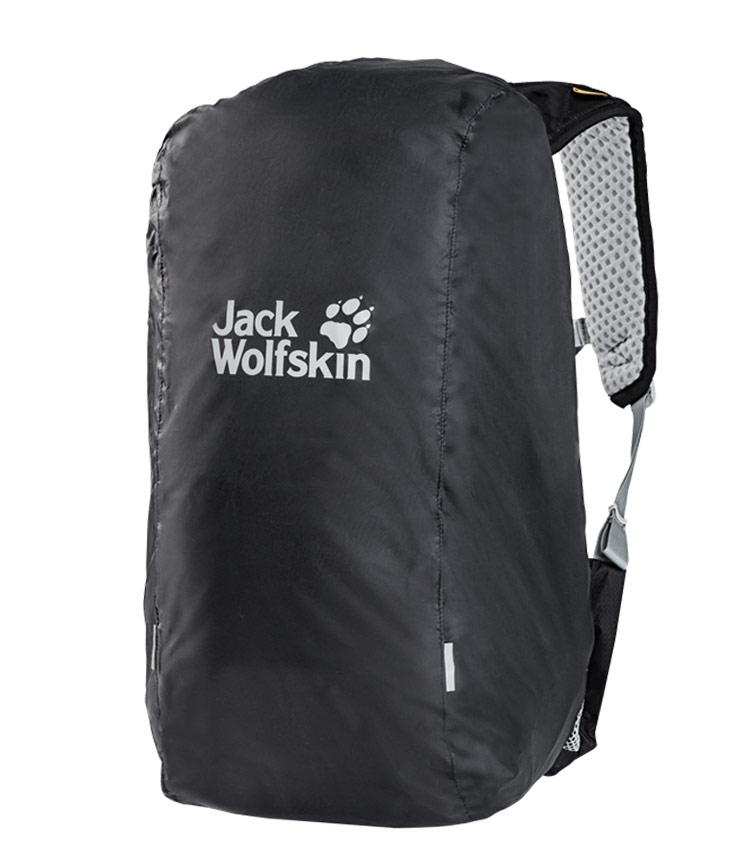 Чехол на рюкзак Jack Wolfskin Raincover 20-30 L