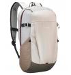 Рюкзак QUECHUA NH100 20 л - бежево-серый