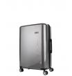 Малый чемодан Global Case Elit SV038-АC065-20 - серебро
