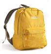 Рюкзак городской Polar 1611 Yellow