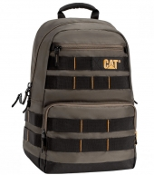 Рюкзак Caterpillar Trabajo (83066) grey