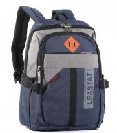 Рюкзак Leastat 3668 blue-grey