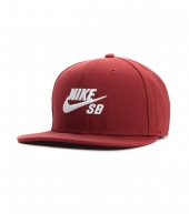 Бейсболка Nike True SB-FUTURA red