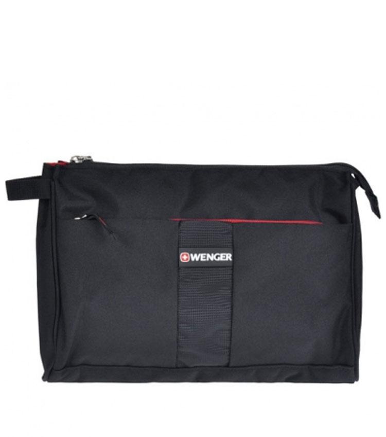 Дорожная сумочка-несессер Wenger 6085011